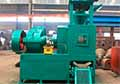 Why is the price of mineral briquette machine higher than that of ordinary briquette machine?